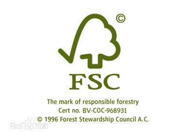 森林西汉姆联赞助商必威