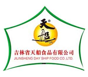 长春天船食品有限公司